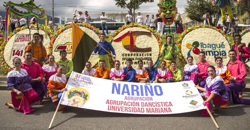 AGRUPACIÓN DANCÍSTICA DE LA UNIVERSIDAD MARIANA EN IBAGUE